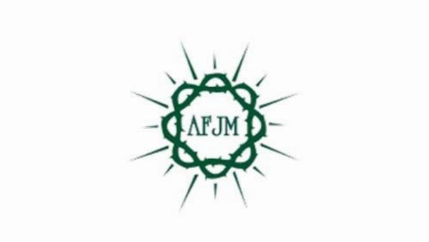 logo AFJM